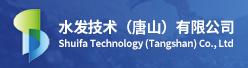 水发技术(唐山)有限公司招聘信息