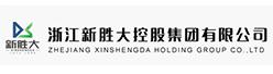 浙江新胜大控股集团有限公司招聘信息
