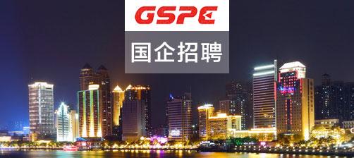 广州南方电力集团电器有限公司