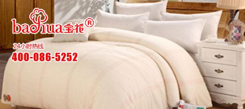武汉市阳逻宝路棉制品有限责任公司
