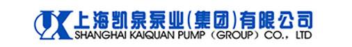 上海凯泉泵业(集团)有限公司招聘信息