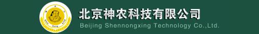 北京神农行科技有限公司招聘信息