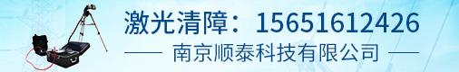 南京顺泰科技有限公司平安彩票娱乐平台信息