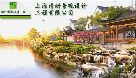 上海清妍景观设计工程有限公司