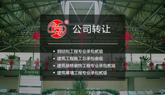 深圳市丰林空间结构有限公司