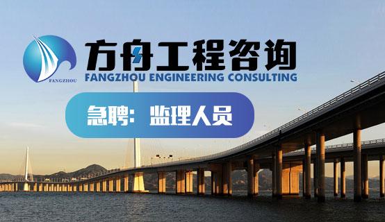 西安方舟工程咨询有限责任公司