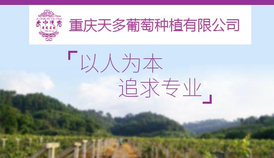 托罗(中国)灌溉设备有限公司