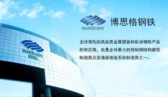 博思格投资管理(上海)有限公司