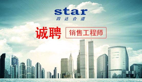 北京四达合道液压技术有限公司