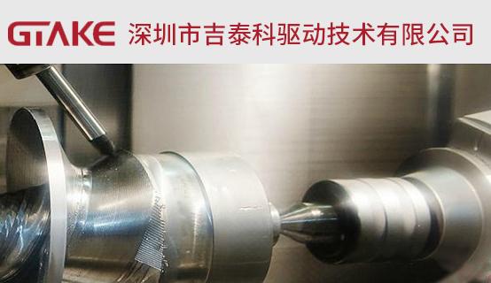 深圳市吉泰科驱动技术有限公司招聘信息