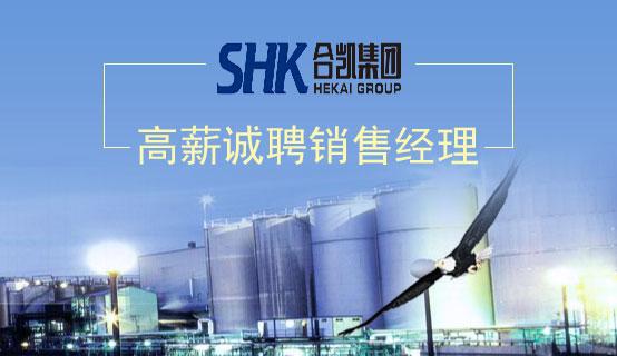 上海合凯电力保护设备有限公司招聘信息