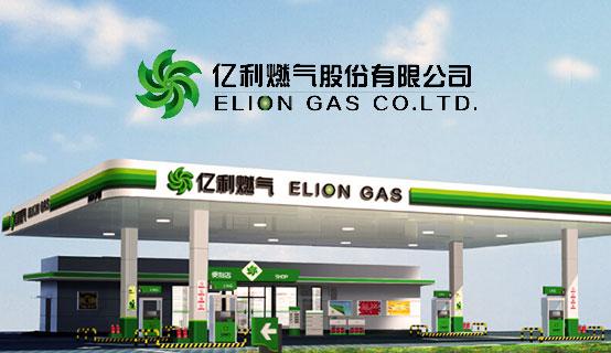 亿利燃气股份有限公司招聘信息