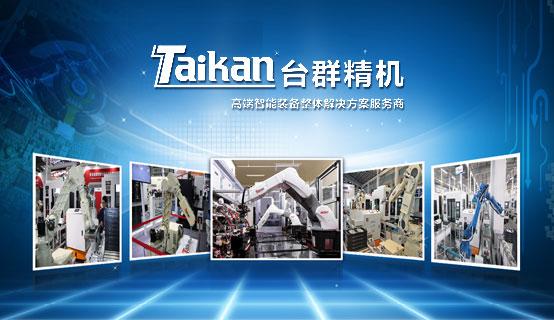 深圳市创世纪机械有限公司