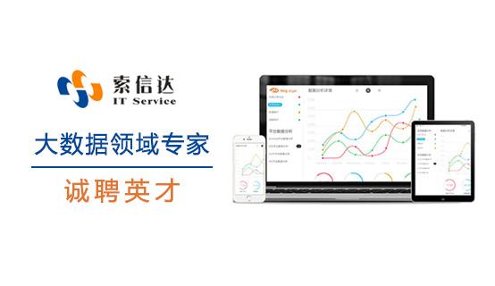 深圳市索信达实业有限公司��Ƹ��Ϣ