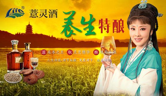 杭州莱福特酒业有限公司招聘信息