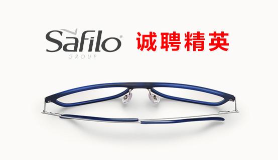 霞飞诺眼镜工业(苏州)有限公司