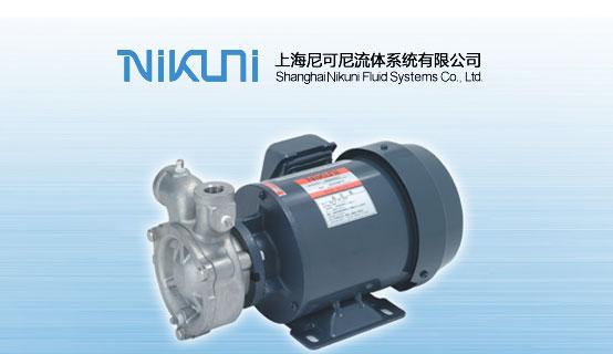 上海尼可尼流体系统有限公司??