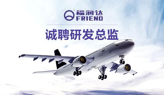 北京福润达科技投资有限责任公司