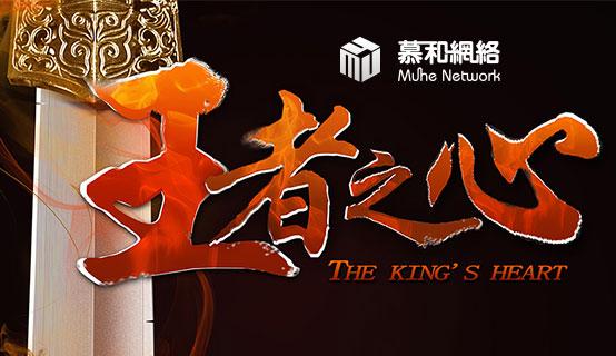 上海慕和网络科技有限公司