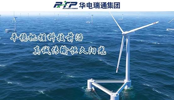 北京华电瑞通电力工程技术有限公司招聘信息
