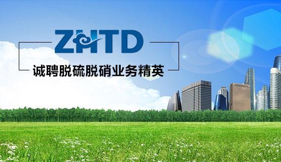 北京中航泰达环保科技股份有限公司��Ƹ��Ϣ