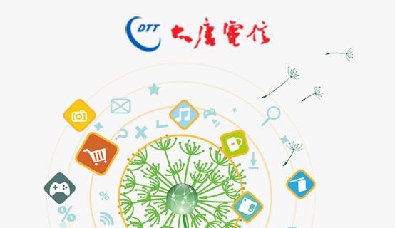 大唐电信科技股份有限公司