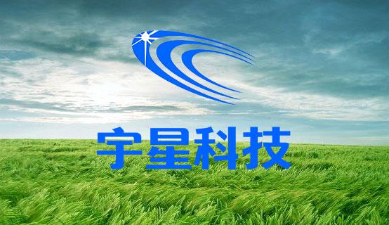 宇星科技发展(深圳)有限公司��Ƹ��Ϣ
