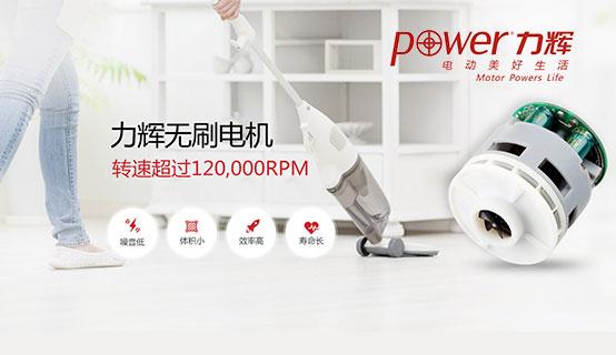 深圳市力辉电机有限公司��Ƹ��Ϣ