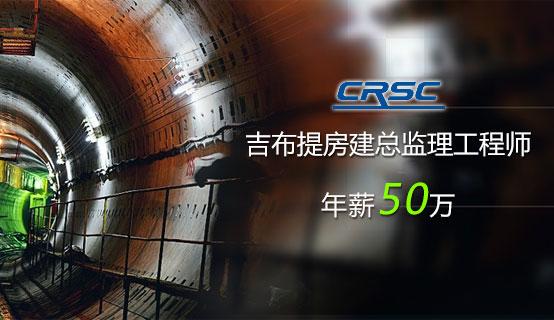 北京现代通号工程咨询有限公司