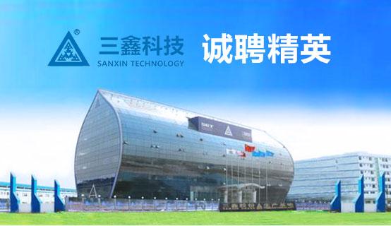 深圳市三鑫科技发展有限公司??Ƹ??Ϣ