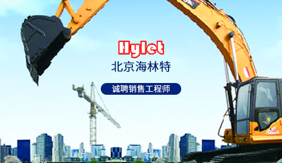 北京海林特液压工程技术有限公司