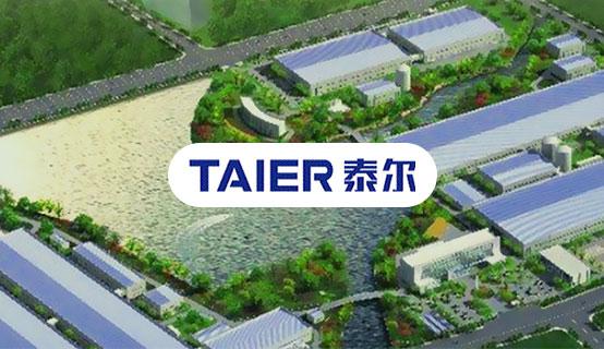 安徽泰能新能源科技有限公司��Ƹ��Ϣ