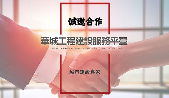 宁波市高瓴工程设计咨询有限公司��Ƹ��Ϣ