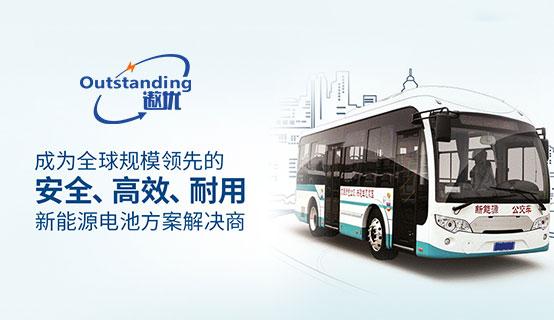 肇庆遨优动力电池有限公司��Ƹ��Ϣ
