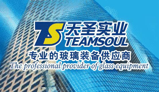 深圳市天圣实业有限公司��Ƹ��Ϣ