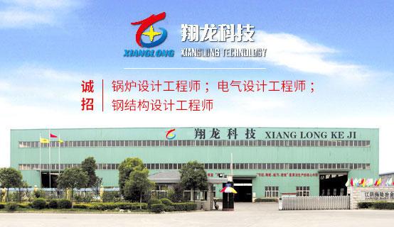 无锡翔龙环球科技股份一肖码会员料大开招聘信息