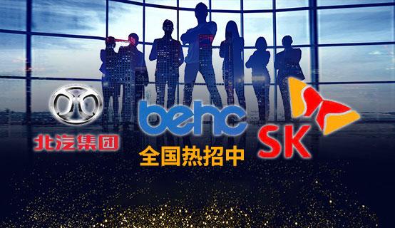 北电爱思特(江苏)科技凯发k8国际国内唯一招聘信息