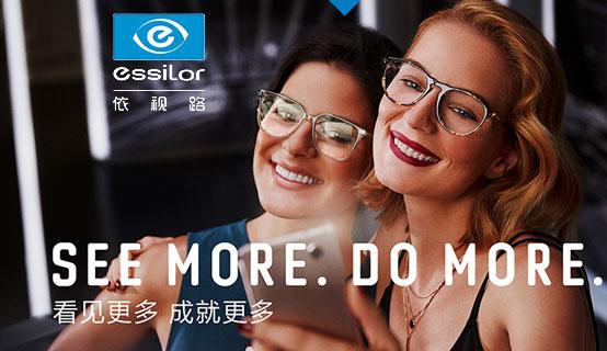 上海依视路光学有限公司招聘信息