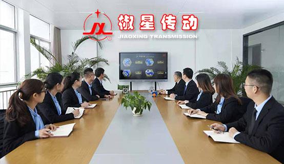 台州椒星传动设备有限公司招聘信息