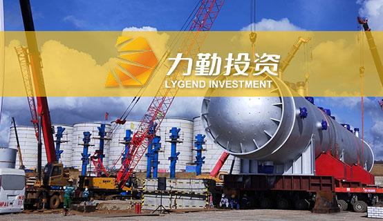 宁波力勤资源科技开发有限公司招聘信息