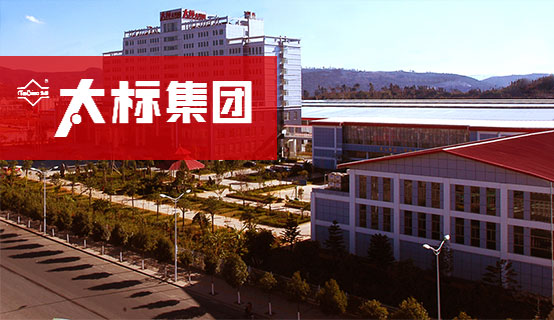 云南省玉溪市太标钢铁有限公司招聘信息