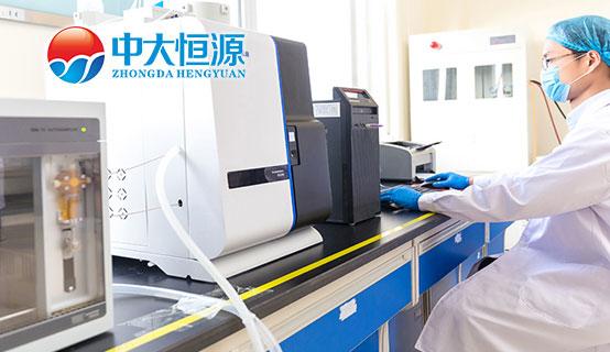 河南中大恒源生物科技股份91国产电影公司招聘信息