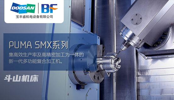 深圳市宝丰盛机电设备有限公司招聘信息