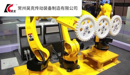 常州昊克传动装备制造有限公司招聘信息