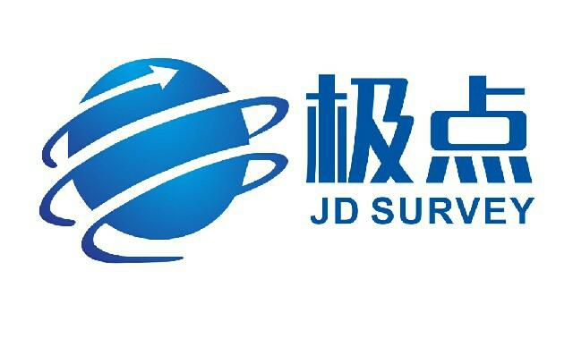 武汉极点地理信息测绘工程有限公司