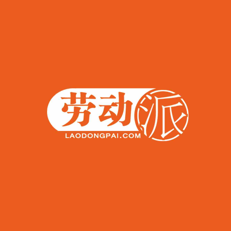 北京市道成律师事务所