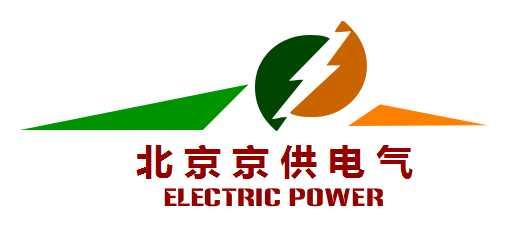 北京京供电气有限公司