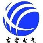 广东吉雷电气有限公司