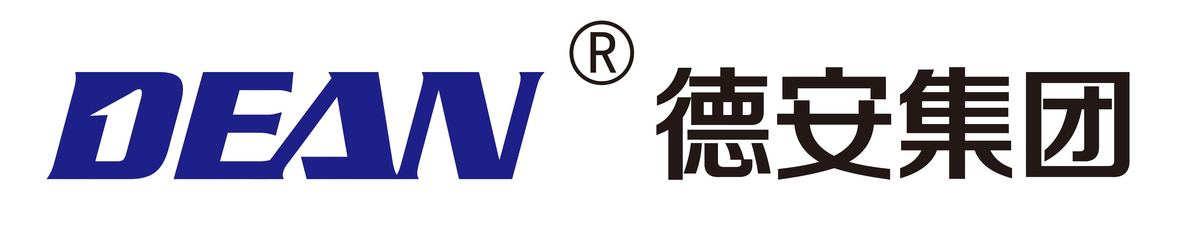 浙江德安科技股份有限公司