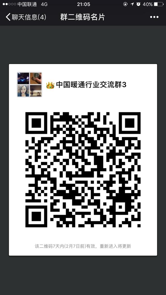 QQ图片20180201141813.png